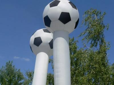 Skydancer Fußball